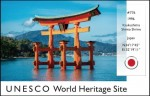 UNESCO - Itsukushima Shrine (Japan)
